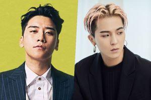 Seung Ri (Big Bang) công bố ngày phát hành album solo