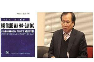 Vụ GS. Nguyễn Đức Tồn bị tố đạo văn: 'Ông Tồn đã không nhận ra cái sai'