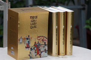 100 năm hoàn thiện bản dịch 'Đông Chu liệt quốc' để hiểu Trung Quốc