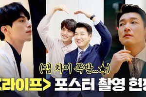 'Life': Màn đọ sắc giữa Lee Dong Wook và 'người tình màn ảnh' của Son Ye Jin - Bạn sẽ gục ngã trước ai?