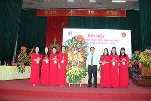 Đại hội Hội nữ doanh nhân tỉnh Thái Nguyên lần thứ III, nhiệm kỳ 2018 -2023
