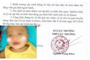 Bé 4 tháng tuổi tử vong do bác sĩ tắc trách tại Sơn La: Bộ Y tế yêu cầu làm rõ thông tin