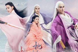 'Tam sinh tam thế: Chẩm thượng thư' chính thức tung poster mới, Địch Lệ Nhiệt Ba xinh đẹp sánh đôi cùng Cao Vỹ Quang