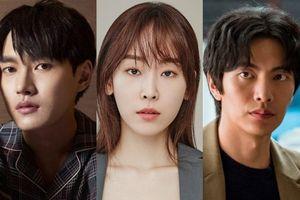 Tiểu Lee Min Ho xác nhận hợp tác cùng Seo Hyun Jin và Lee Min Ki trong phim 'The Beauty Inside'
