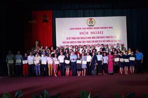 Thiết thực kỷ niệm ngày thành lập Công đoàn Việt Nam