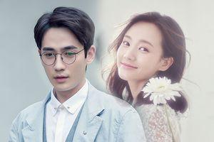 Chu Nhất Long và Lý Nhất Đồng cùng tạo nên câu chuyện tình bi thương trong 'Từng có một người yêu tôi như sinh mệnh'?
