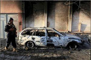 Khủng bố tại Afghanistan, 15 người thiệt mạng