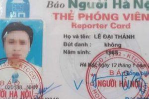 Vĩnh Long: Điều tra vụ 'phóng viên' kẹp cổ cán bộ chi cục thống kê