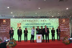 Khai mạc Hội chợ giao dịch hàng xuất khẩu Chiết Giang tại Việt Nam
