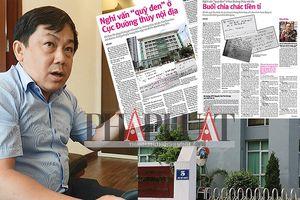 Cục trưởng Hoàng Hồng Giang nói gì về 'quỹ đen'?