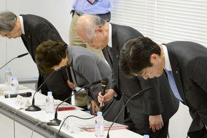 Trường đại học Nhật cúi đầu xin lỗi sau bê bối chỉnh sửa điểm thi