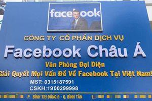 Facebook phủ nhận thông tin đã đặt văn phòng tại Việt Nam
