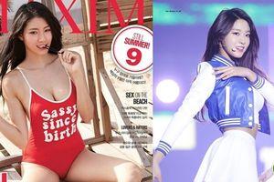 Body quá 'nuột' của mỹ nhân Hàn từng khủng hoảng vì cân nặng