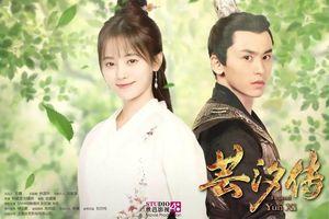 Sau 'Vân Tịch truyện', phim mới của Trương Triết Hạn chuẩn bị lên sóng: Cư dân mạng 'gào thét' nhan sắc của nữ chính
