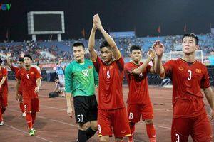 Đội hình dự kiến của Olympic Việt Nam ra quân trận gặp Pakistan