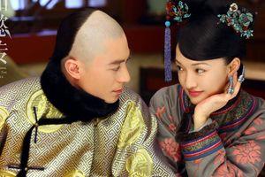 'Hậu cung Như Ý truyện' công bố lịch phát sóng chính thức