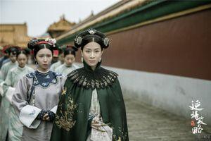 'Diên Hi công lược' dừng chiếu ở Việt Nam do phát trước Trung Quốc?