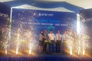 Khánh thành nhà máy nước sạch lớn nhất Bắc Giang