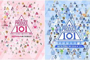 Produce 101: Sống còn hay cơ hội mới? (P1)