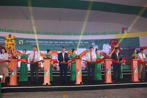 Khánh thành nhà máy gỗ ván MDF lớn nhất Việt Nam