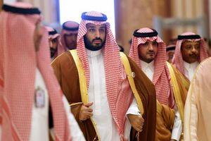 Khối tài sản khổng lồ của hoàng gia giàu nhất thế giới là bao nhiêu?