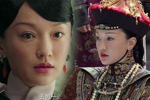 'Hậu cung Như Ý truyện': Tại sao mời Châu Tấn đã 44 tuổi chứ không để những tiểu hoa 20-30 tuổi đóng nữ chính?