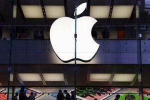 Apple xóa 25.000 ứng dụng khỏi App Store Trung Quốc