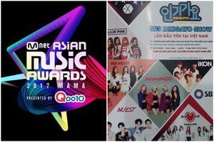 MAMA sang Thái Lan, fan Kpop tại Việt Nam được 'bù' bằng SBS Inkigayo?