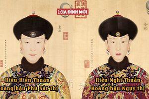 Chân dung 11 phi tần được sủng ái nhất của vua Càn Long, ai dám xem lén sẽ bị 'lăng trì'