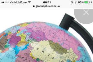 Quả địa cầu in lãnh thổ Trung Quốc 'nuốt' nhiều tỉnh Việt Nam: Nhà phân phối xin lỗi, gỡ khỏi web bán hàng