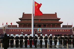 Trung Quốc 'nóng mặt' trước chủ nghĩa bá quyền của Mỹ