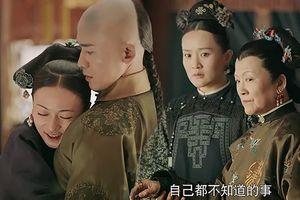 Xem phim 'Diên Hi công lược' tập 64: Ngụy Anh Lạc mang thai, Càn Long vui mừng nhưng sao Thái hậu khó chịu?