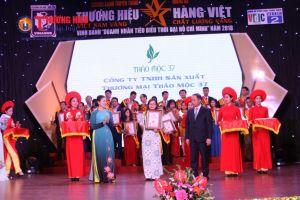 Giải thưởng 'Thương Hiệu Việt Nam Vàng' gọi tên Thảo Mộc 37