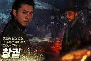 Hyun Bin kiệt sức chống lại đoàn quân xác sống trong trailer đầu tiên của bom tấn điện ảnh 'Rampant'