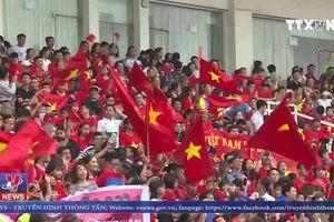 Chương trình Tự hào Việt Nam