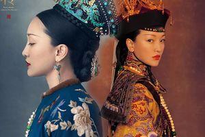 Tại sao Châu Tấn lại đồng ý đóng phim 'Hậu cung Như Ý truyện'?
