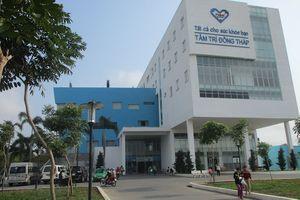 Quỹ VinaCapital 'tái hợp' với chủ cũ của Bệnh viện Hoàn Mỹ