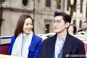 Trương Hàn và Trương Quân Ninh hẹn hò?