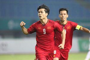 Olympic Việt Nam sẽ thế nào ở AFF Cup 2018?