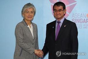 Ngoại trưởng Hàn Quốc, Nhật Bản sẽ trao đổi về Triều Tiên tại Việt Nam