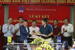 PVC ký kết 5 hợp đồng quan trọng triển khai dự án NMNĐ Thái Bình 2