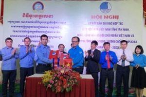 Thanh niên Tây Ninh và tỉnh Svay Rieng (Campuchia) ký thỏa thuận hợp tác