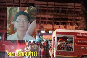 Cứu 4 người trong vụ cháy, người bán hủ tíu Thái Lan thiệt mạng