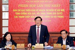 Tòa án nhân dân với những dấu ấn đột phá trong cải cách tư pháp