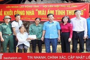 Nhiều hoạt động thiết thực vì người dân vùng biên Hà Tĩnh