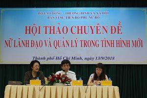 TP. HCM: Hội thảo nữ lãnh đạo và quản lý trong tình hình mới