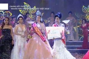 Cuộc thi 'Người mẫu Doanh nhân Đất Việt' bỗng dưng đổi tên?