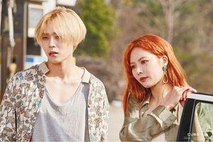 Lén lút hẹn hò, 'nữ hoàng gợi cảm' HyunA và E'Dawn bị đuổi khỏi công ty