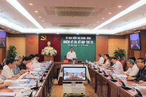 Cách chức Đại tá quân đội Hồ Xuân Vượng và cựu GĐ của Vietcombank