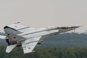 Dàn chiến đấu cơ của Không quân Nga đến năm 2020 sẽ có những gì?